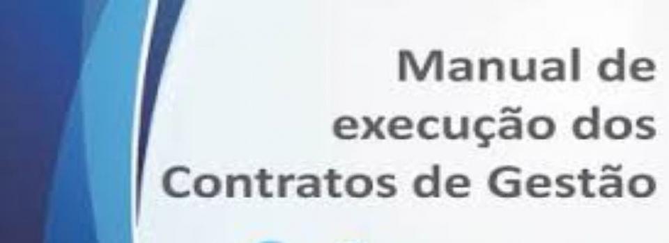 IGAM lança Manual de Execução dos Contratos de Gestão