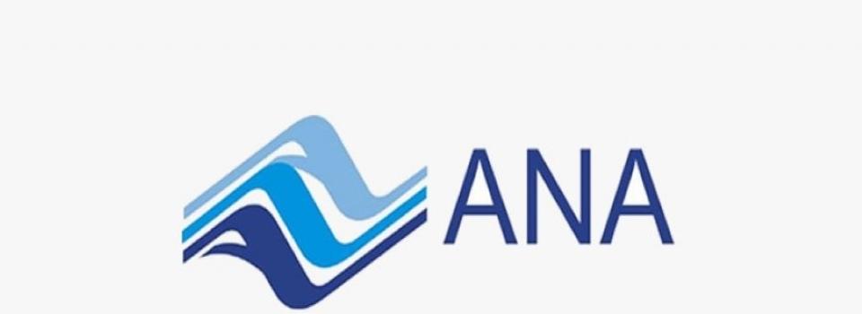 Reestruturação no Regimento Interno da ANA