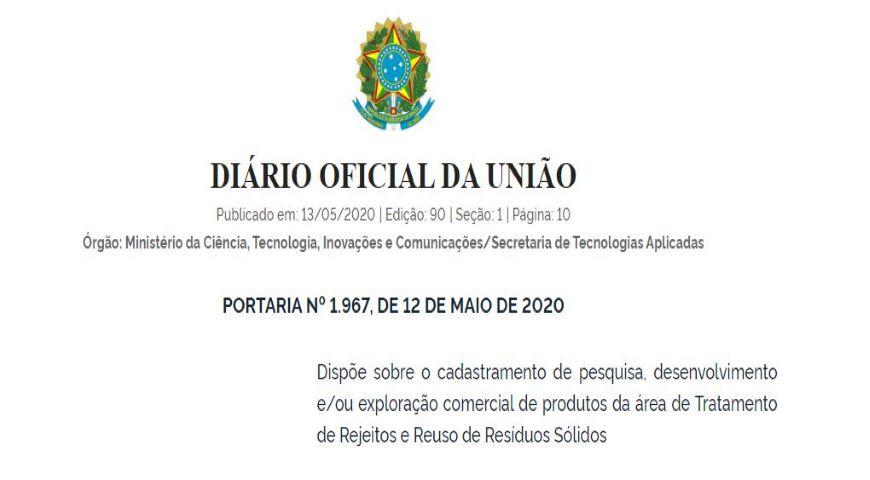 Nova norma trata sobre pesquisa na área de Tratamento de Rejeitos e Reuso de Resíduos Sólidos